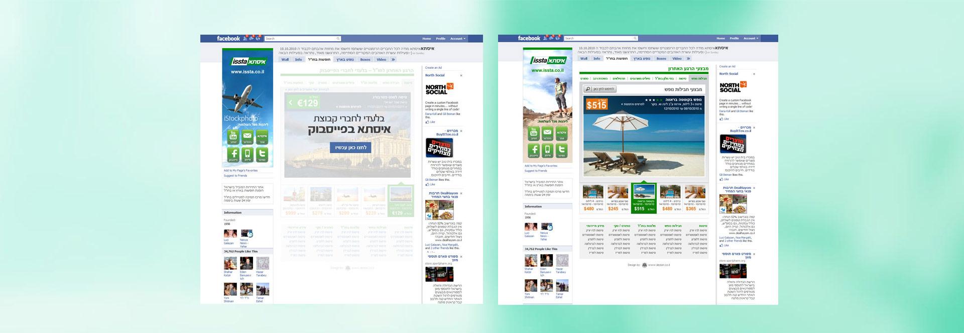 facebook-issta-a1