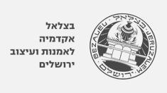bezalel-logoa1